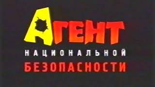 """Пирамида"" Трейлеры VHS + Реклама"