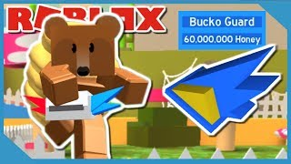 HOW POWERFUL IS THE 60 MILLION BUCKO GUARD IN ROBLOX BEE SWARM SIMULATOR
