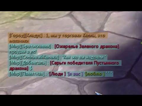 kak-pisat-tsvetnym-shriftom-v-minecraft-1-6-2