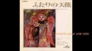 二人の天使  Concerto pour une voix Saint Preux うくれれソロカバー thumbnail