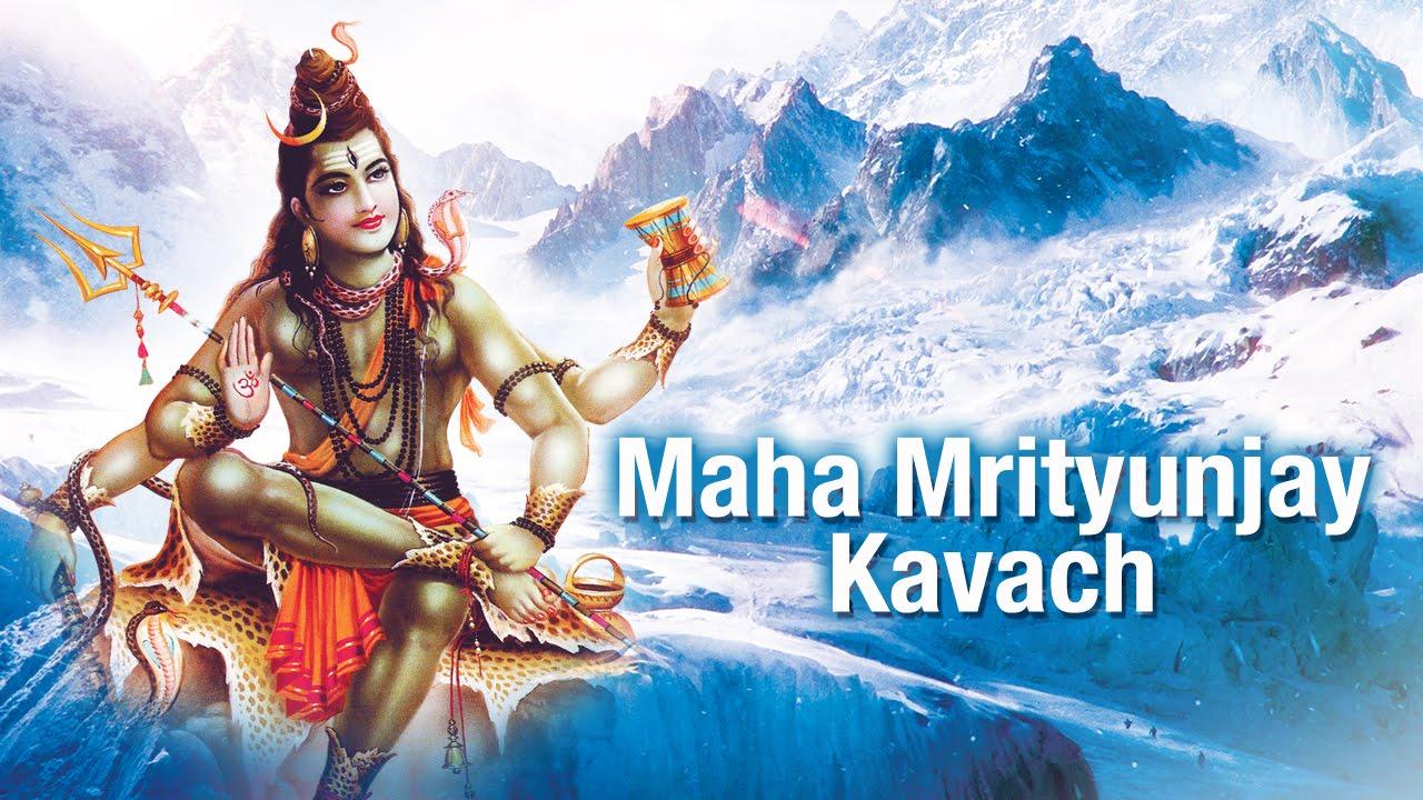 Mrit Sanjeevani Kavach Download