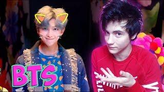 BTS (방탄소년단) 'IDOL (Feat. Nicki Minaj)' Official MV Реакция | BTS | Реакция на BTS IDOL | Nicki Minaj