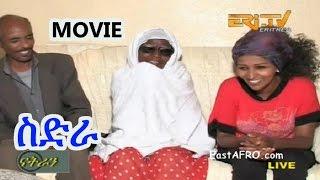 Eritrean Movie ስድራ Sidra (April 30, 2016)