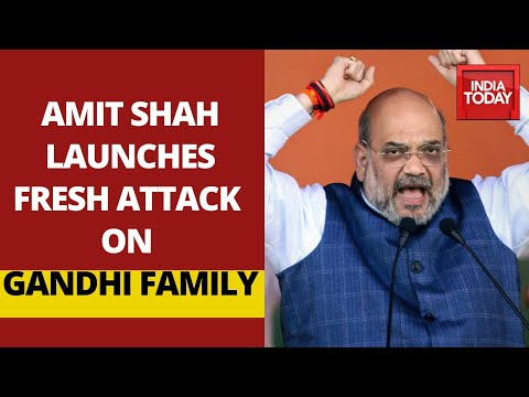 'Leaders Are Feeling Suffocated In Congress': Amit Shah Launches Fresh Attack On Gandhi Family from YouTube · Duration:  3 minutes 51 seconds