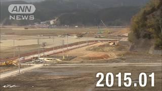 【●REC from 311~復興の現在地】岩手・陸前高田市22 定点撮影 2019年秋Ver.
