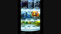 Pokemon Center Northgate Mall Seattle, Washington