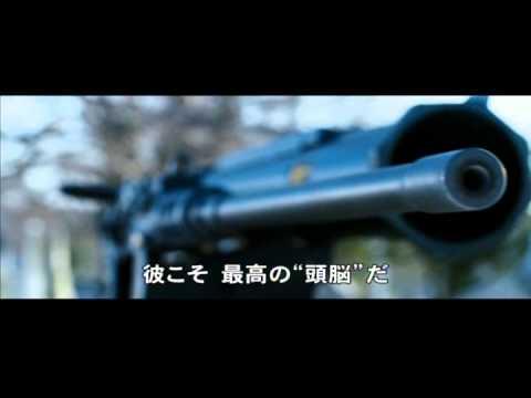 映画『完全なる報復』予告編