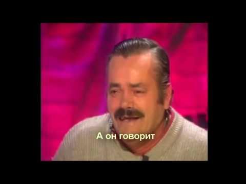 Испанец устроился работать на АВТОВАЗ. Часть 1