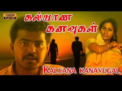 Kalyana Kanavukal | new tamil movie 2015 upload | full movie new releases | Latest Movie Full HD