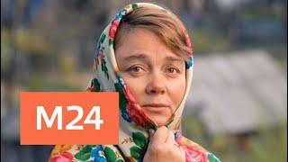"""""""Тайны кино"""": """"Любовь и голуби"""" - Москва 24"""