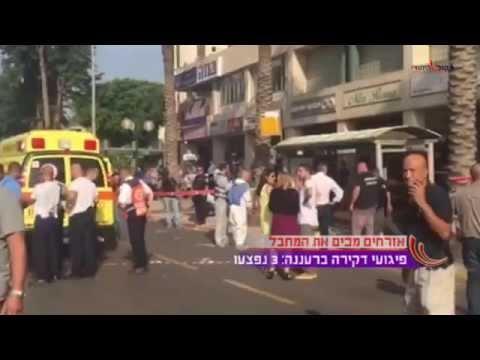 תיעוד: אזרחים מכים את המחבלים ברעננה
