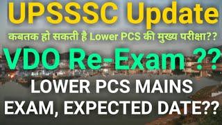 UPSSSC Update| UPSSSC VDO Re-e…
