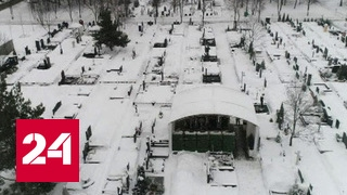 Гигантский шатер на Троекуровском кладбище: съемка с коптера