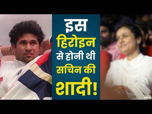 God of Cricket Sachin Tendulkar की Life की ये Story हर किसी को मालूम नहीं है
