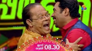 Comedy Super Nite - 3 തിങ്കൾ മുതൽ ബുധൻ വരെ 8.30 - 9.30   Promo 21-08-2017