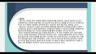 4학기 Je Hyonjeng M20192612 논문계획…