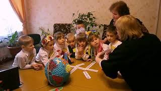 """Урок-квест з природознавства """"Україна - моя Батьківщина"""" у 1-А класі"""