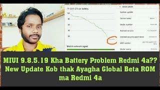MIUI 9 8.5.19 Battery Problem Redmi 4a?? MIUI 10 Beta Update in Redmi 4a??!! Hindi