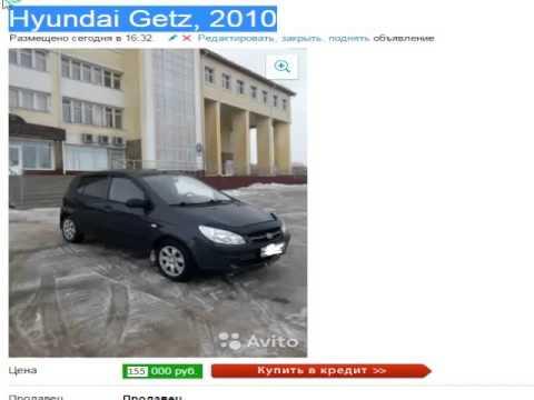 Купить в интернет-магазине «ашан». Артикул 612684. Качественная продукция, онлайн-оплата, оперативная доставка по москве и всей россии!