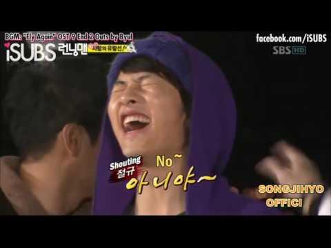 Song Ji Hyo vs Song Joong Ki - Best Couple Song of Running Man Song Ji hyo Running Man