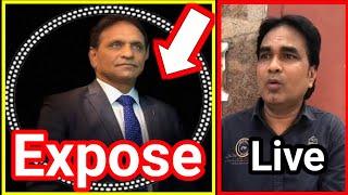 Heera Group Investor Sameer Expose To Shahbaz Ahmed khan