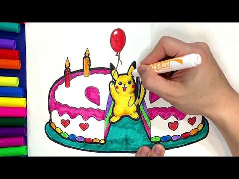 How To Draw Birthday cake with surprise Pikachu inside for kids.  DIY Paper folding surprise craft.