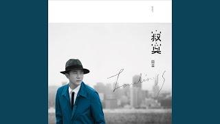 Download Lagu I'm Still Loving You (White Valentine Version) mp3