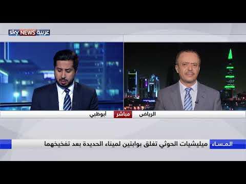 ألغام الحوثيين ... تهدد ميناء الحديدة الاستراتيجي  - نشر قبل 2 ساعة