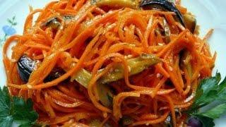 Ням - нямки: грибы с морковкой по корейски