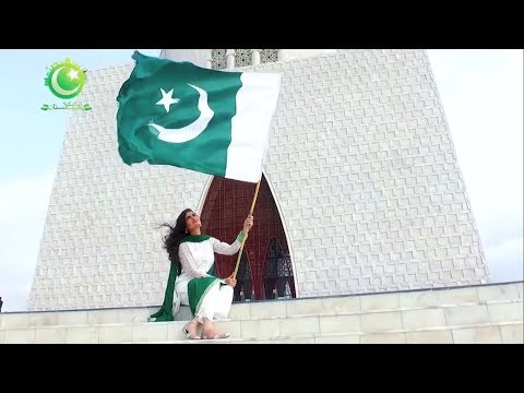 Pakistan Independence Day Song - Shukria Pakistan by Rahat Fateh Ali Khan