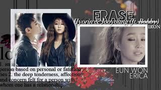 《COVER》Erase (지워) - Hyorin X Jooyoung (효린X주영) (feat. Iron ((아이언)) // by Erica x EunWon