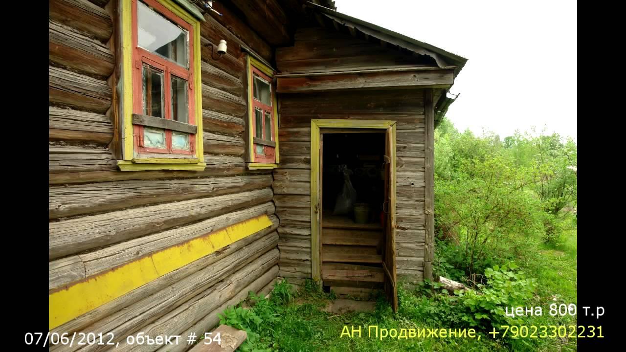 28 мар 2016. Купить дом недорого в деревне капылиха, уренский район, нижегородской области. 1-этажный дом 140 м² (кирпич) до урени ехать 37.