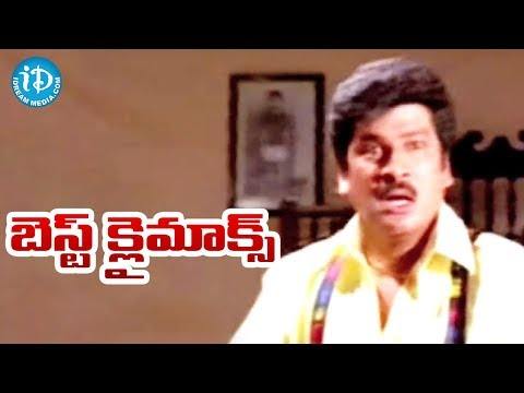 Tollywood Movies Best Climax Scenes || Ammo Bomma Movie