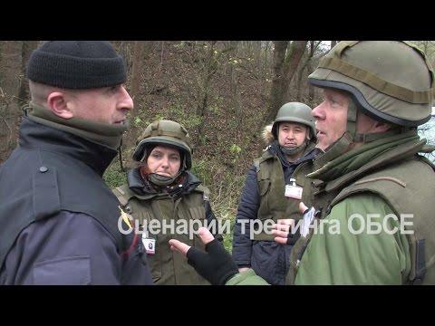 СММ в Украине: готовы ко всему