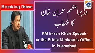 PM Imran Khan Speech at the Prime Minister s Office in Islamabad 5th December 2019
