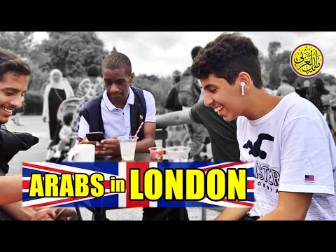 Chatting With Arabs In London [FULL MOVIE]