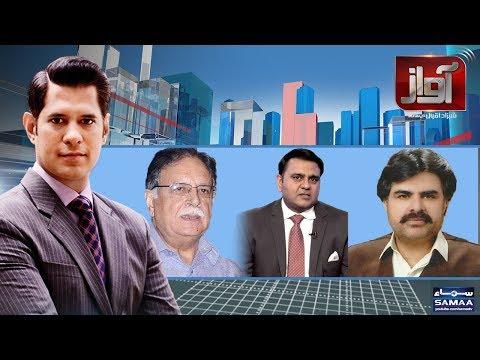 Awaz | SAMAA TV | 18 April 2018