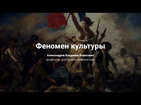 09. Игра как феномен культуры (13.03.2014)