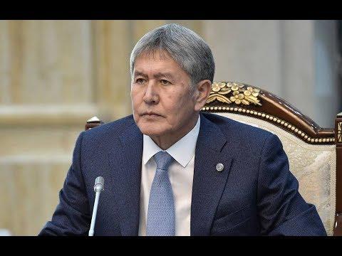 Экс-президент Киргизии Алмазбек Атамбаев готовил госпереворот. Главное