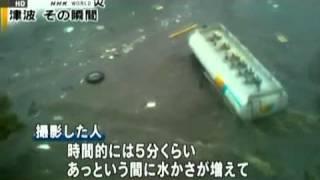Impresionante vista de la ola de 10 metros japan tsunami quake terremoto pedro bou