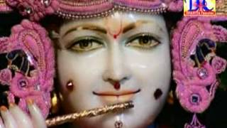 Apse Ae Prabhu-New Latest Hindi Devotional Shri Krishna Special Bhajan Bhakti Song Of 2012