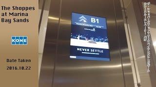 Kone MonoSpace Scenic Elevator @ The Shoppes at Marina Bay Sands, Singapore「Bridge」