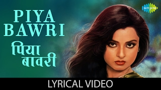 Piya Bawari with lyrics   पिया बावरी गाने के बोल   Khoobsurat    Rekha/Rakesh/Ashok/Deena