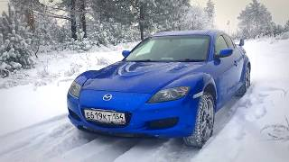 Mazda RX-8. Неге оны сатып алады?