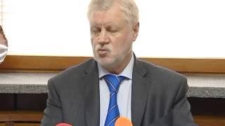 Сергей Миронов о И. Пономареве