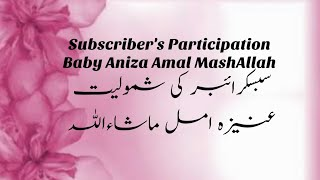 Beautiful Cute Little Baby Girl Images   Subscriber's Participation   Aniza Amal MashAllah