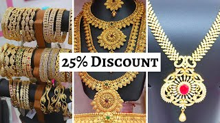 Designer 1 gram jewelry from Rs 500 || Rental Jewellery || Wholesale and Retail One Gram