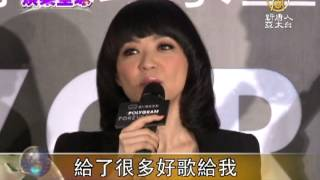 【娛樂新聞】陳慧嫻李克勤 群星獻唱寶麗金