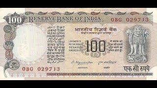अगर आपके पास भी है 100 रुपए का ऐसा नोट तो ये वीडियो ज़रूर देखें!