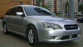 avtoAssistent - Осмотр Subaru Legacy